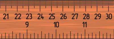ruler_20_30